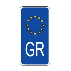 Greece European Union Sidebar Decal