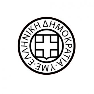 Greece Seal Sticker - License Plate Decal